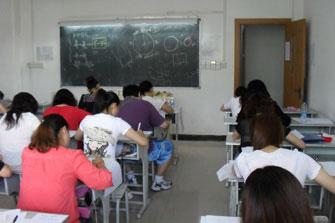 上海执业药师证培训上课